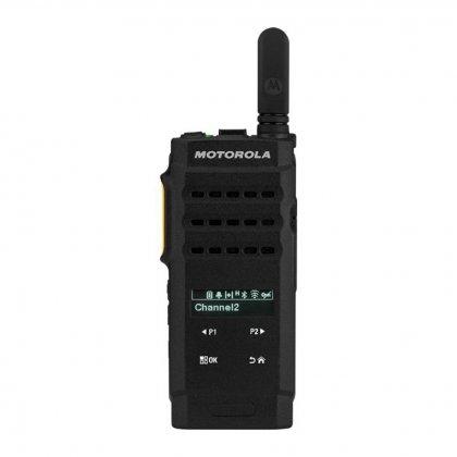 Радиостанция DMR - SL2600