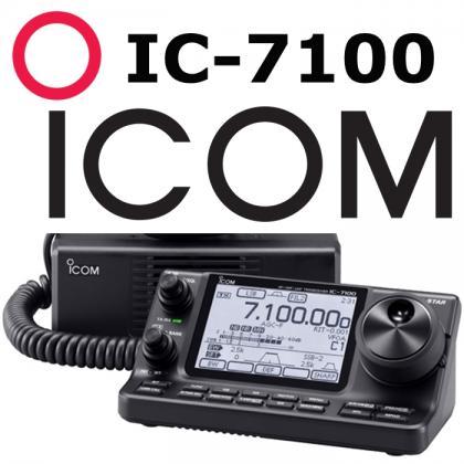 КВ трансивер ICOM IC-7100